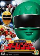 超力戦隊オーレンジャー VOL.2