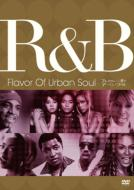 R & B: Flavor Of Urban Soul