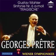 交響曲第6番『悲劇的』 プレートル&ウィーン交響楽団