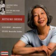 歌曲集(+シュポア:6つのドイツ歌曲op.103) 白井光子(MS)、H・ホル(p)、ブルンナー(cl)