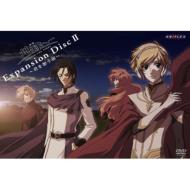 地球へ… Expansion Disc II 〜君を想う宙〜