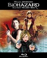 Blu-rayバイオハザード トリロジーBOX