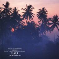 自然音シリーズ: 神秘の島、バリ