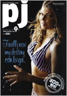 PJ: 08年春号