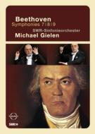交響曲第7・8・9番 ギーレン&南西ドイツ放送響、他