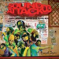 Sound Attack: 03
