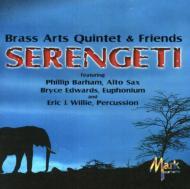 Serengeti: Brass Arts Quintet