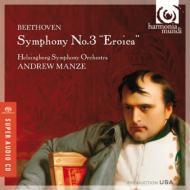 交響曲第3番『英雄』 アンドルー・マンゼ&ヘルシングボリ交響楽団