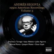アンドレス・セゴビア第5集−1950年代アメリカ録音集第3集