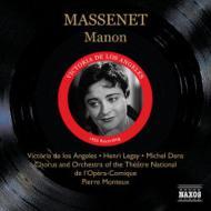 『マノン』全曲 モントゥー&パリ・オペラ・コミーク座管弦楽団、デ・ロス・アンヘレス(3CD)