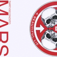 Beautiful Lie -Dvd Edition