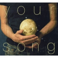 anniversary selection 2001-2008 your song