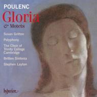 グローリア、サルヴェ・レジナ、他 レイトン&ポリフォニー、ケンブリッジ・トリニティ・カレッジ合唱団