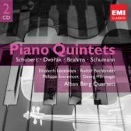 ピアノ五重奏曲集 アルバン・ベルク四重奏団、レオンスカヤ、ブッフビンダー、アントルモン