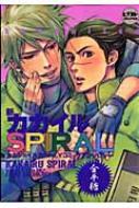 新カカイルspiral カカシ×イルカonlyコミックアンソロジー 金平糖 ピクト・コミックス