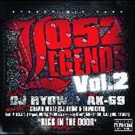 052 LEGENDS Vol.2 -Street Mix Tape -