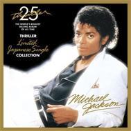 Thriller: 25周年記念 Japanese Single Collection