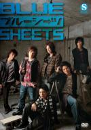 Blue Sheets