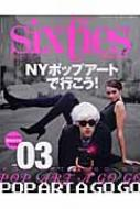 Sixtiesmagazine Vol.03