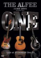 AUBE 2006 ONE Live at BUDOKAN Dec.24