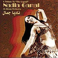 Tribute To The Legend Nadia Gamal