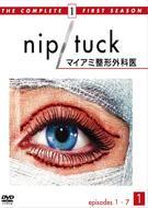 ワーナーTVシリーズ::NIP/TUCK -マイアミ整形外科医-<ファースト>セット1
