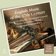 17世紀イギリスの音楽 レオンハルト&レオンハルト・コンソート、他(2CD)