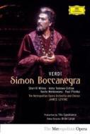 『シモン・ボッカネグラ』全曲 カポビアンコ演出、レヴァイン&メトロポリタン歌劇場、ミルンズ