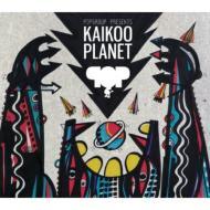 Kaikoo Planet