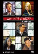 ワーナーTVシリーズ::WITHOUT A TRACE/FBI 失踪者を追え!<ファースト>セット2