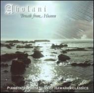 Aholani Breath From Heaven