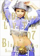 KODA KUMI LIVE TOUR 2007 〜Black Cherry〜SPECIAL FINAL in TOKYO DOME