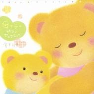 『母と子のピアノ・セレクション』 倉本裕基