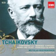 交響曲全集、管弦楽曲集 ロストロポーヴィチ&ロンドン・フィル(5CD)