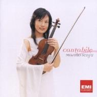 千住真理子 Cantabile-violin Pieces