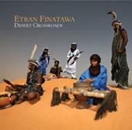 Desert Crossroads: 砂漠の交差路