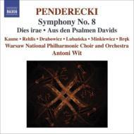 交響曲第8番、怒りの日、ダヴィデの詩篇より ヴィト&ワルシャワ国立フィル