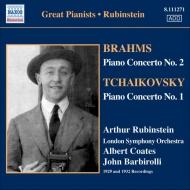 ブラームス:ピアノ協奏曲第2番、チャイコフスキー:ピアノ協奏曲第1番 ルービンシュタイン(p)コーツ、バルビローリ指揮ロンドン響