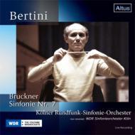 交響曲第7番 ベルティーニ&ケルン放送交響楽団