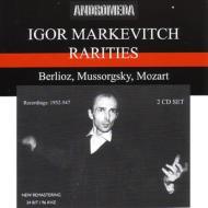 マルケヴィチ名演集(幻想交響曲、展覧会の絵、プラハ、他) RIAS響、ベルリン・フィル(2CD)