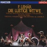 『メリー・ウィドウ』全曲 ビーブル&ウィーン・フォルクスオーパー、イーロッシュ、ミニッヒ(2CD)