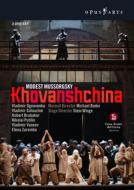 『ホヴァンシチナ』全曲 ヴィンゲ演出、ボーダー&リセウ大歌劇場、オグノヴェンコ、ザレンバ(2DVD)