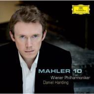 交響曲第10番(クック版)全曲 ダニエル・ハーディング&ウィーン・フィル