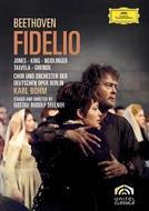『フィデリオ』全曲 ゼルナー演出、ベーム&ベルリン・ドイツ・オペラ、ジョーンズ、キング、他(1970 ステレオ)