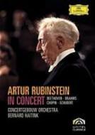 ベートーヴェン:ピアノ協奏曲第3番、ブラームス:ピアノ協奏曲第1番 ルービンシュタイン(p)ハイティンク&コンセルトヘボウ管