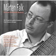 Russian Romantics Reborn: Marten Falk