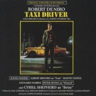 NOW&FOREVER::「タクシー・ドライバー」オリジナル・サウンドトラック