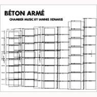 Chamber Music By Iannis Xenakis