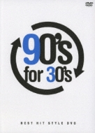 90's For 30's: Best Hit Style