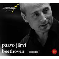交響曲第1番、第5番『運命』 パーヴォ・ヤルヴィ&ドイツ・カンマーフィル